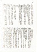Kotohogushi enterbrain (16)