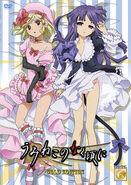 Umineko Gold Edition DVD Box 6