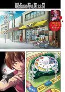 Watadamashi ch1 colored page