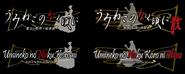Game Logos final