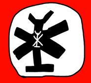 Qu symbol