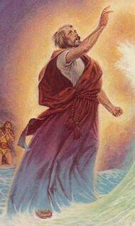 Thomas Covenant.jpg