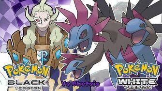 Pokemon_Black_White_-_Battle!_Ghetsis_Music_(HQ)