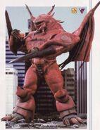 Destruction Beast Semimaru