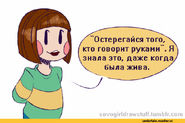 Undertale-фэндомы-Undertale-персонажи-Undertale-AU-2681715