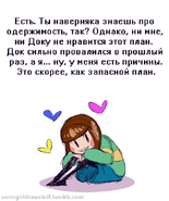 Undertale-фэндомы-Undertale-персонажи-Chara-2687819