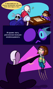 Undertale-фэндомы-Undertale-AU-Undertale-персонажи-2656869