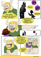 Undertale-фэндомы-Undertale-персонажи-Frisk-2810173