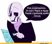 Undertale-фэндомы-Undertale-персонажи-Undertale-AU-2681719