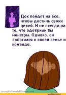 Undertale-фэндомы-Undertale-персонажи-Undertale-AU-2681717