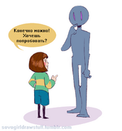 Undertale-фэндомы-Undertale-персонажи-Chara-2781770