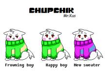 Chupchik-1.png