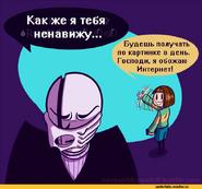 Undertale-фэндомы-Undertale-персонажи-Undertale-AU-2685536