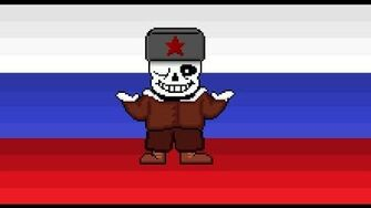 Russiantale - Remix for Megalovania