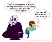 Undertale-фэндомы-Undertale-персонажи-W-D-Gaster-2679717
