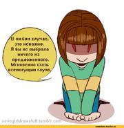 Undertale-фэндомы-Undertale-персонажи-Undertale-AU-2668901