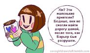 Undertale-фэндомы-Undertale-AU-Undertale-персонажи-2658690