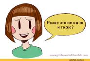 Undertale-фэндомы-Undertale-персонажи-Undertale-AU-2668900