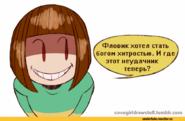Undertale-фэндомы-Undertale-персонажи-Undertale-AU-2668902