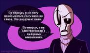 Undertale-фэндомы-Undertale-персонажи-Chara-2686932