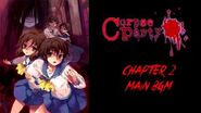 Corpse Party Blood Covered OST - Chapter 2 Main BGM (Extended)