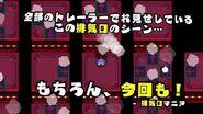 【公式】UNDERTALE 発売記念トレーラー (Nintendo Switch)