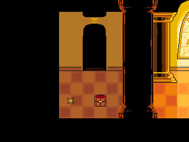 Последний коридор
