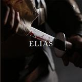 Elias Veturius