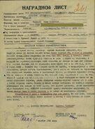 Наградной лист - 05.12.1941 (Федоров Е.О.)-01