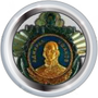 Orden de Ushakov 1 Clase