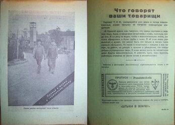 Ww2 leafle