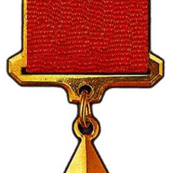 Anexo:Lista de los Héroes de la Unión Soviética y de la Federación de Rusia (Óblast de Smolensk)