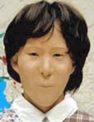 Honolulu County Jane Doe (1998)