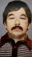 Westchester County John Doe (1978)