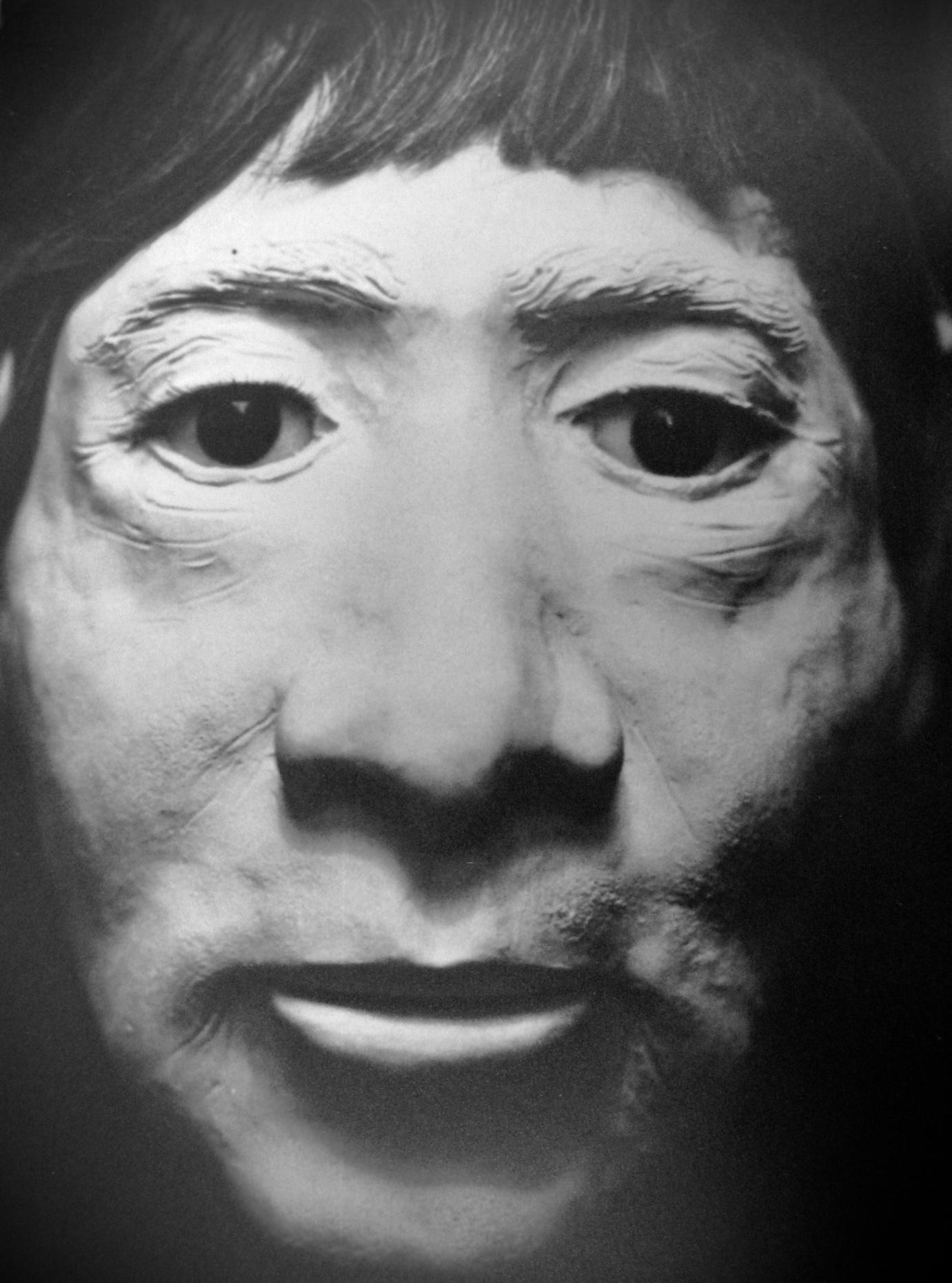 Clarksburg John Doe (1988)