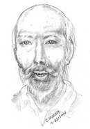 Honolulu County John Doe (January 30, 2014)