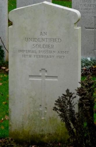 Arras John Doe (February 18, 1917)