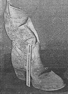 1625UMBC1