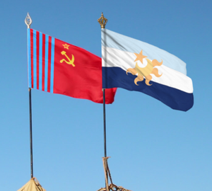Getchanponyvilleflags.png