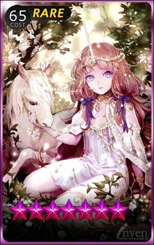 UnicornR.jpg