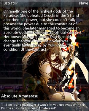 Absolute Amaterasu-3.png