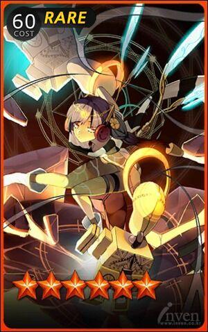 Fighter Ghost AsuraR.jpg