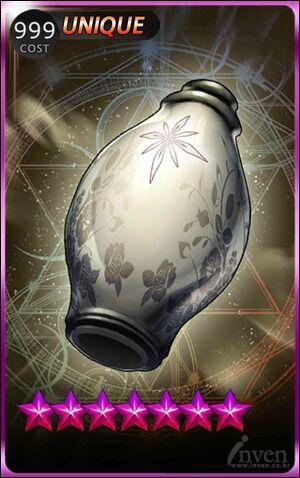 Celestial Seal Jar.jpg