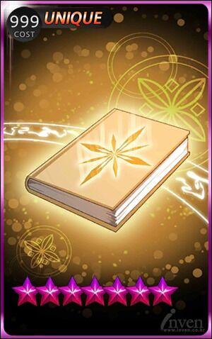 Celestial Seal Book.jpg