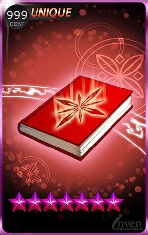 Underworld Seal Book.jpg