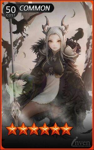 Morrigan the crow common.jpg