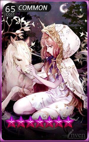 UnicornC.jpg