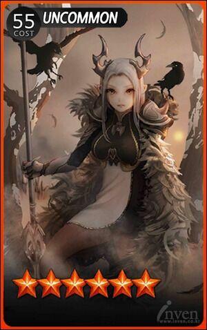 Morrigan the crow uncommon.jpg