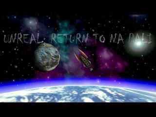 Return to Na Pali Intro