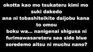 Dan Dan Kokoro Hikareteku, Intro de NSUSDAB GT-1